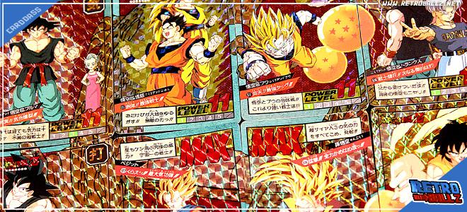 Dragon ball Z Super battle Power Level 8 1996