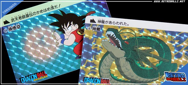 Dragon Ball Carddass Hondan BP Prism Set PART 9