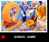 dragon ball bingo