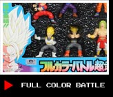 full color battle