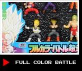 full color battle