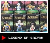 legend of saiyan