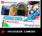 pachirin