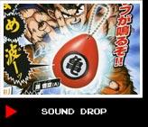 sound drop
