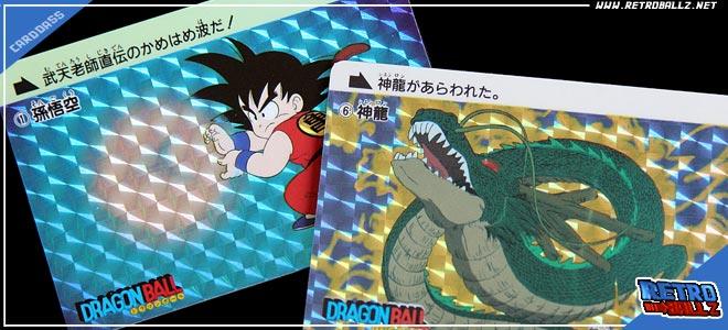 Gohan /& goku Carte Dragon Ball Z carddass special card part 2