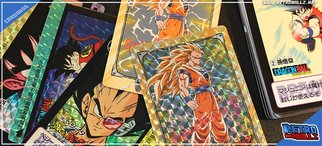 not for sale DRAGON BALL CARDDASS MOVIE SPECTAL 1995 PRISM CARD
